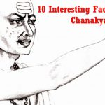 Some Unknown Facts about Chanakya