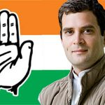 facts about Rahul Gandhi