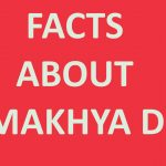 Facts About Kamakhya Devi Temple