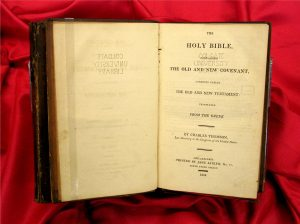 Facts About Bible