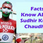 11 Facts Know About Sudhir Kumar Chaudhary