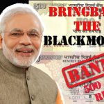 Surgical strike on black money Modi declares Rs 500, 1000 notes are just piece of paper