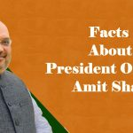 Interesting Facts About President Of BJP Amit Shah