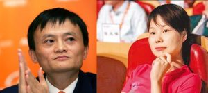 Facts About Alibaba