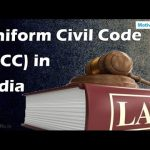 Uniform Civil Code Explained as a Code Language